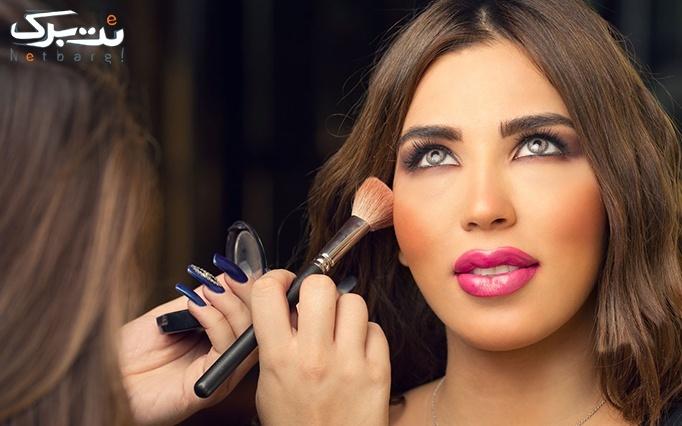 خدمات صورت در سالن زیبایی vip کلاپ