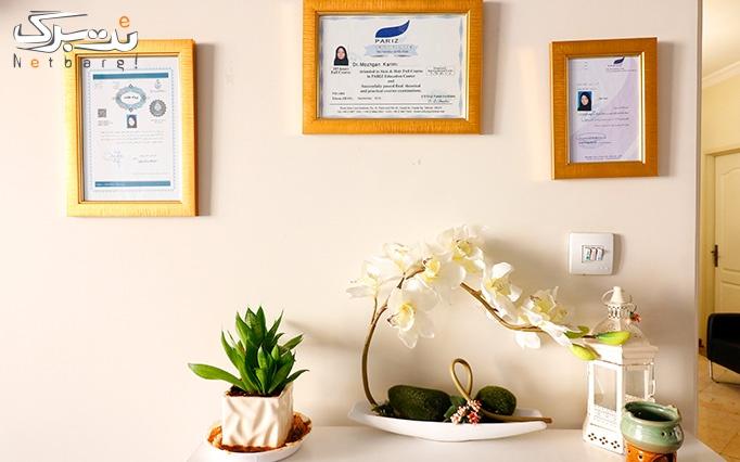 کاشت مو و ابرو در مطب خانم دکتر کریمی