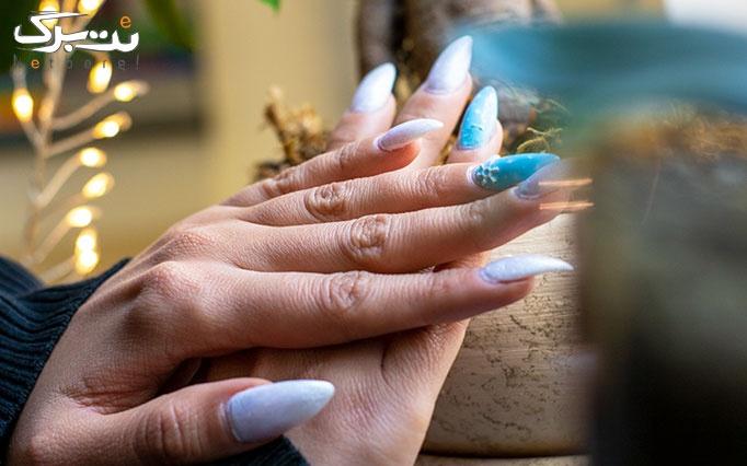 خدمات زیبایی ناخن در آرایشگاه سرای هنر