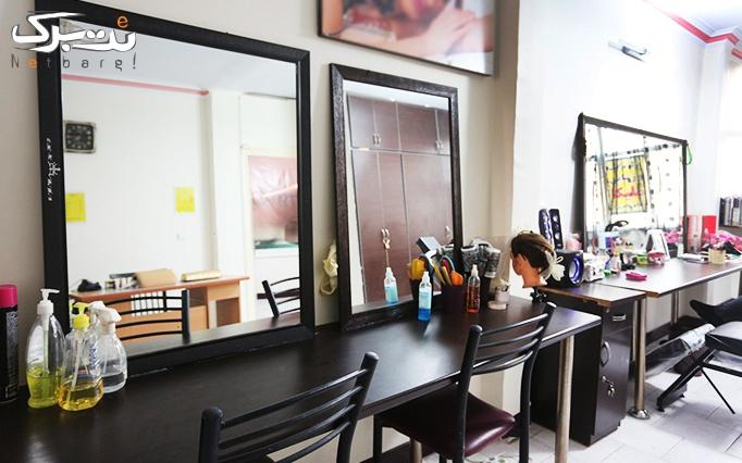 آموزش خودآرایی، لیفت و لمینت مژه در سالن بانوعامری