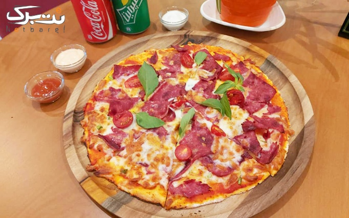 کافه رستوران کهکشان با منو پیتزا