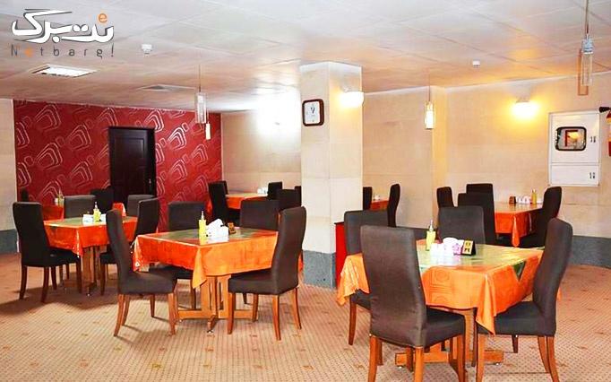 اقامت فولبرد در هتل 4 ستاره هلیا
