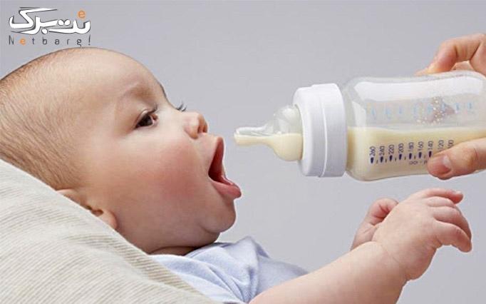 مراقبت از نوزاد و شیردهی در مطب دکتر امینی نژاد