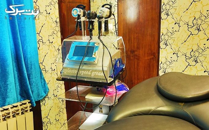 جوانسازی صورت با RF در مرکز پزشکی سلکتیو