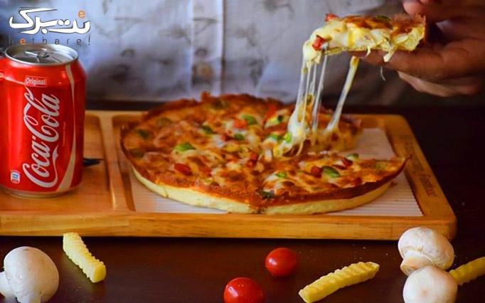 منوی پیتزا های متنوع و خوشمزه در هتل الماس نوین