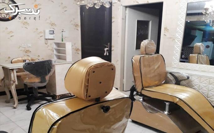 خدمات زیبایی مژه در سالن زیبایی ونوس طلایی