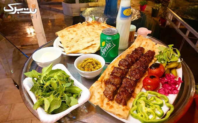 نان داغ کباب داغ در  سنتی سرای توپ ( ویژه نهار )