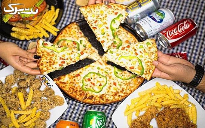 فست فود کلبه با منو پیتزا های متنوع و خوشمزه