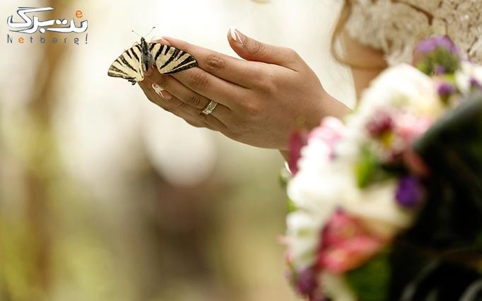 عکاسی تخصصی در آتلیه نو عروس ها