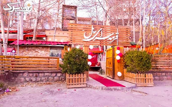 سینی مخصوص 3 نفره جوجه عباس رستوران پل شاندیز