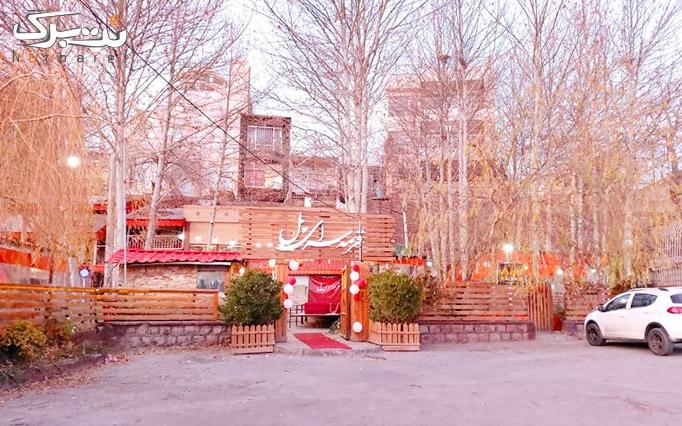 سینی شیشلیک رستوران پل شاندیز
