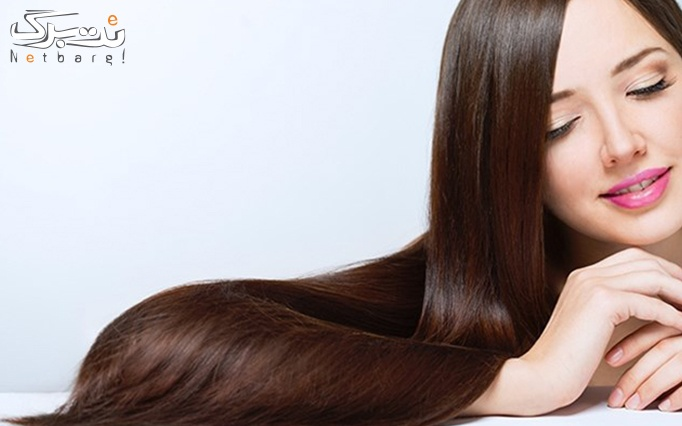 کراتینه مو در سالن زیبایی هاله
