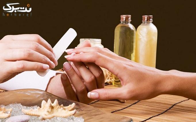 خدمات ناخن در سالن زیبایی آرامیس