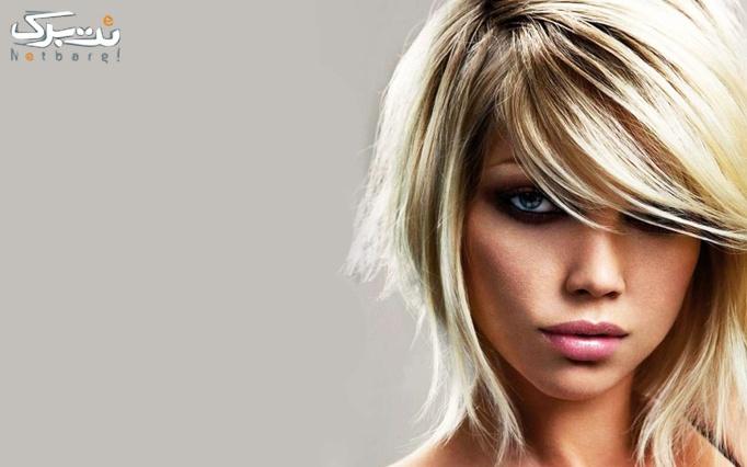 خدمات مو و صورت در سالن زیبایی آرامیس