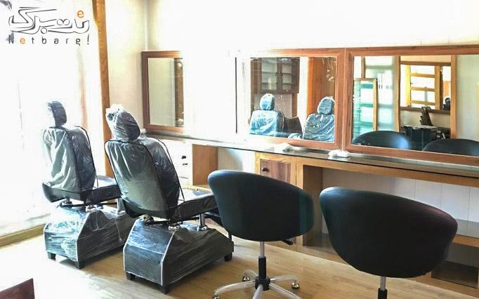 خدمات مو در سالن زیبایی گلگون