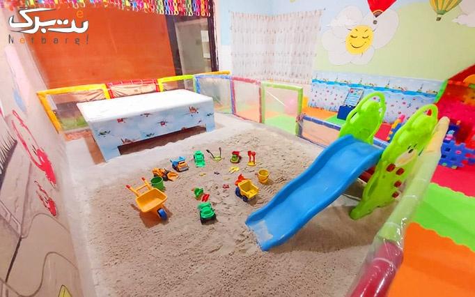 یک ساعت بازی ویژه کودکان در کلبه شادی
