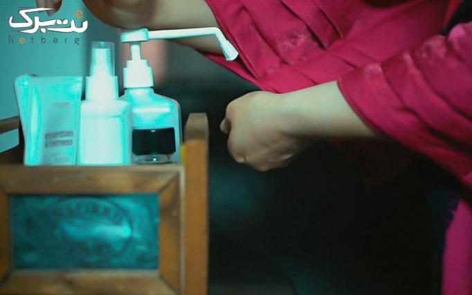 لیزر موهای زائد در مرکز لیزر الماس جردن