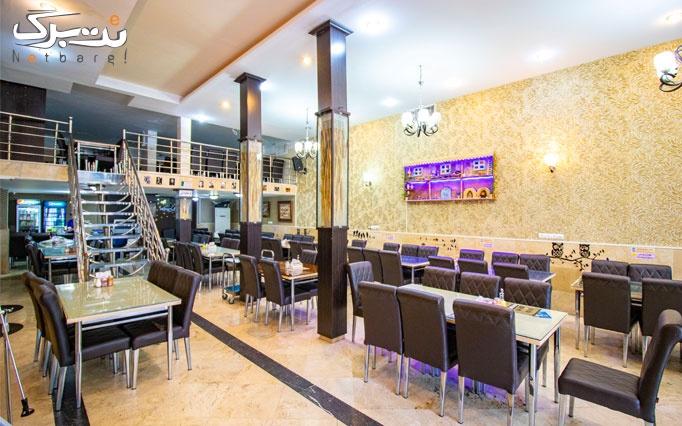 رستوران تبریزیان با سینی های دو و سه نفره