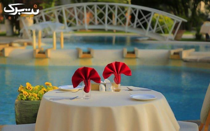 پکیج غذایی ویژه رستوران دلفین در هتل هما تهران