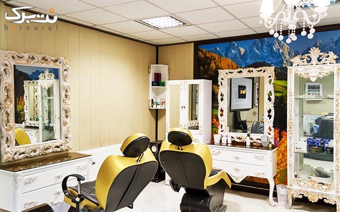 مانیکور ناخن در آرایشگاه رزسان