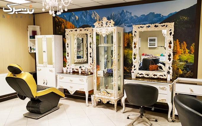 کاشت مژه تخصصی در آرایشگاه رزسان