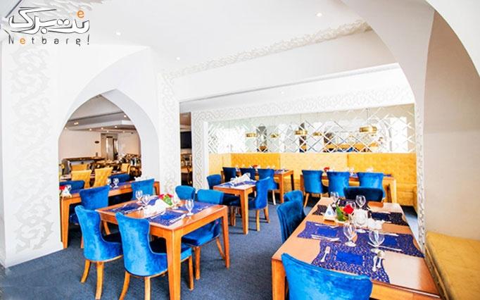 بوفه شام و ناهار در هتل پرشین پلازا