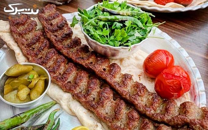 سینی کباب در کترینگ هیزم