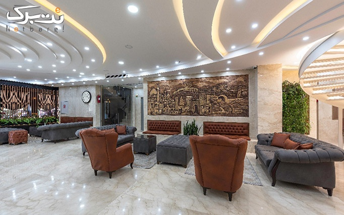 اقامت در هتل دانشمند اصفهان
