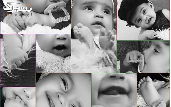 آتلیه عکاسی جوان ویژه عکس های متنوع