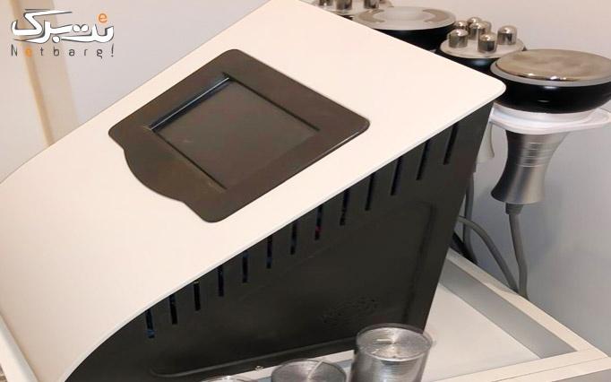 هایفوتراپی توسط دکتر قمی