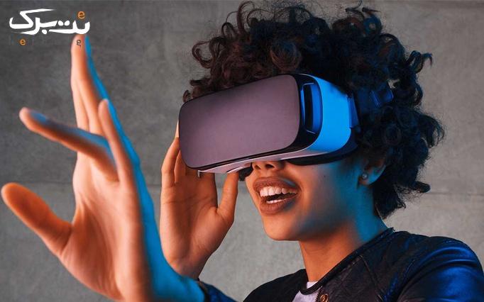 بازی واقعیت مجازی VR در گیم نت وگا گیم کلاب