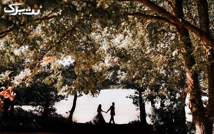 پکیج کامل عکاسی و فیلم برداری عروسی از آتلیه افسون
