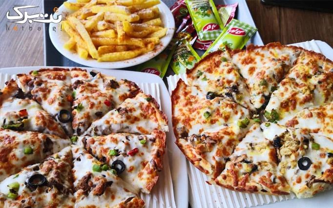 منوی متنوع پیتزا های خوشمزه در پیتزا کنج
