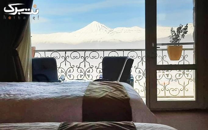 اقامت در هتل یک ستاره نمکی مزرعه گردشگری خورشید