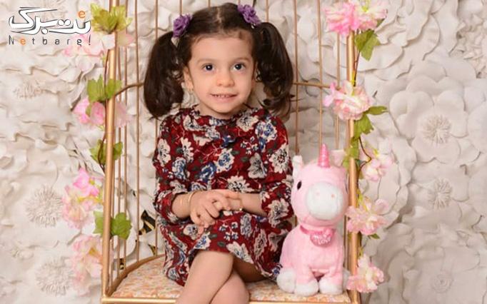 آتلیه آنیتا با انواع پکیج های عکاسی