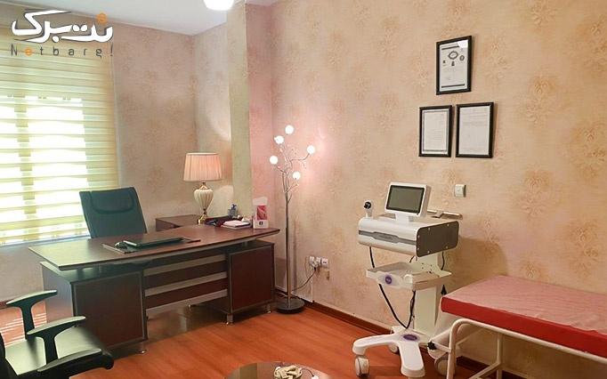 انواع خدمات پزشکی در مطب دکتر احمدی
