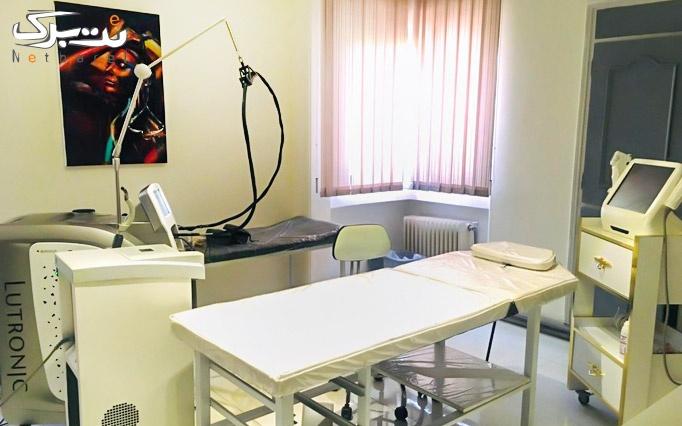 پیرسینگ ناف در مطب آقای دکتر همت زاده