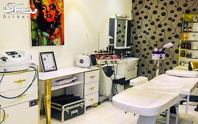 لیزر ویژه نواحی بدن در مطب آقای دکتر همت زاده