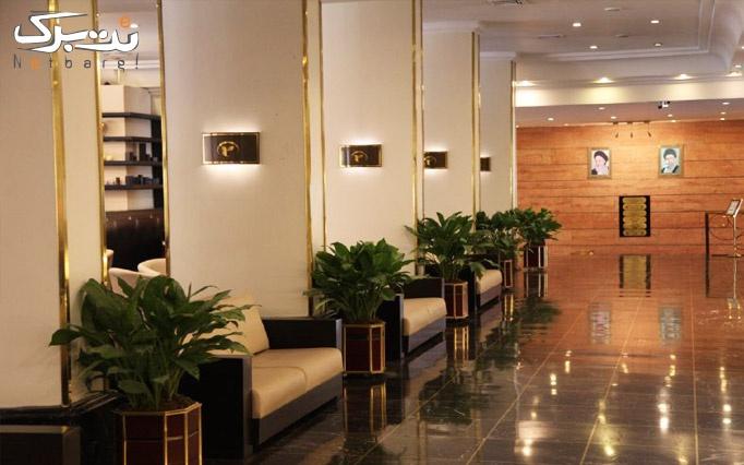 پکیج کافی شاپ هتل هما تهران شامل  آبمیوه و کیک روز