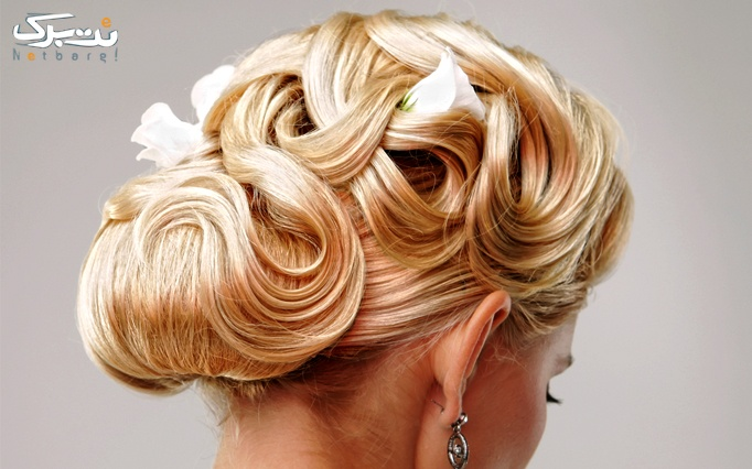 شینیون مو در آرایشگاه آژینه