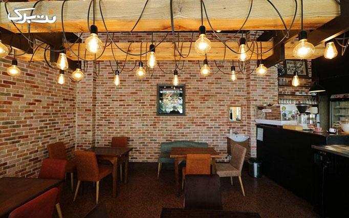 منوی صبحانه و منوی غذایی در کافه رستوران استیج
