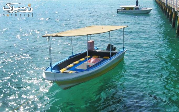 جزیره کیش با قایق تفریحی