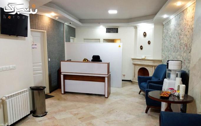تزریق بوتاکس در مطب دکتر فخاری