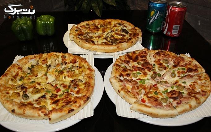 منوی پیتزای متنوع در پیتزا گندم