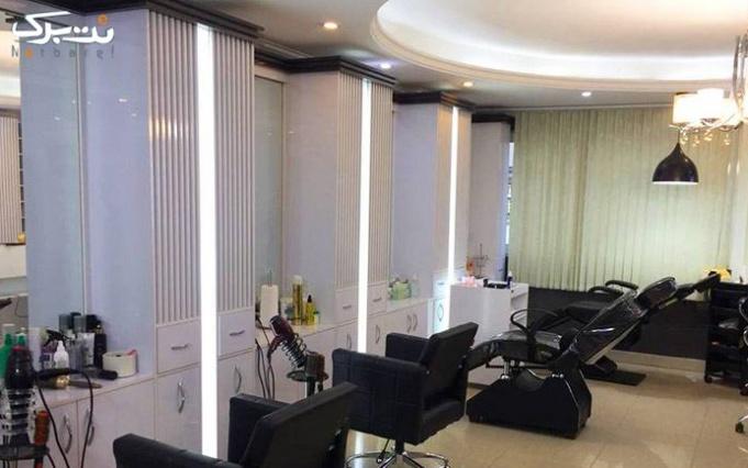 کراتینه تخصصی مو در سالن زیبایی نیلوفر