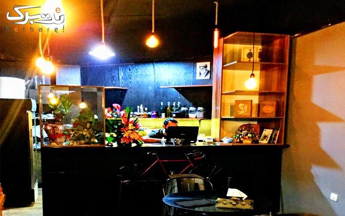 منوی صبحانه و انواع شیک و نوشیدنی در کافه سعدی