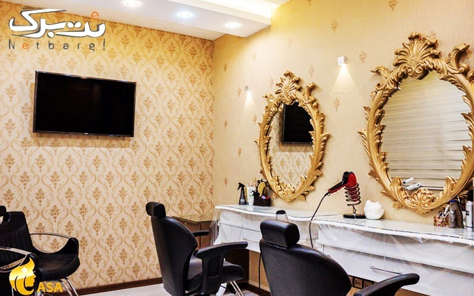 لایت و آمبره مو در آرایشگاه آسا VIP