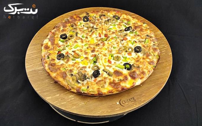 منوی پیتزا فست فود آلزایمر