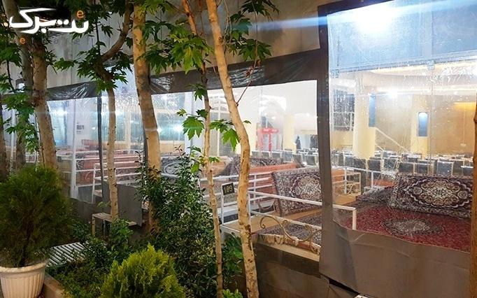 سینی 3 نفره رستوران ایوان شاندیز ( کسری سابق )