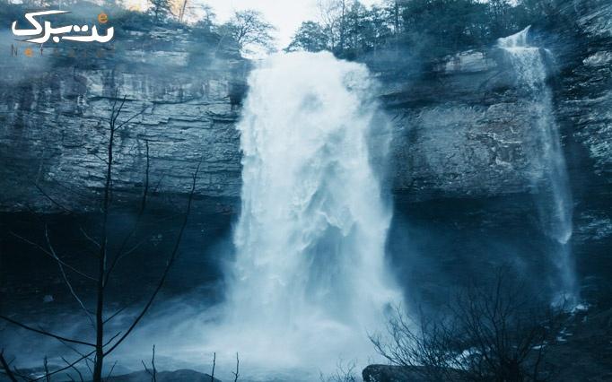 تور 1 روزه ساحل گیسوم تا آبشار ویسادار گل سیر